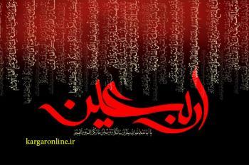 """"""" ثواب پیادهروی برای زیارت امام حسین( سلام الله علیه ) """""""