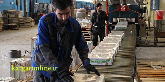 وعده پوچ احیای کارخانه صنعت کاشی برای بازگرداندن 800 کارگر بیکار/ امرار معاش با دست فروشی از سوی کارگرانی که حق و حقوق خود را دریافت نکردند