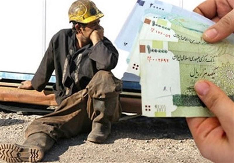 عقبافتادگی مزدی کارگران ۱ میلیون و۲۶۰ هزار تومان شد