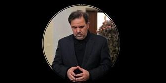 کاربران شبکه های اجتماعی خواستار محاکمه آخوندی شدند