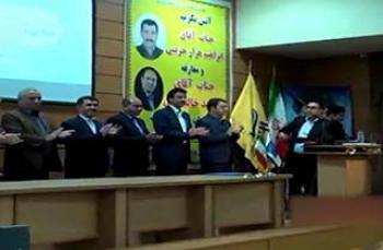 تودیع و معارفه جنجالی و عجیب در اداره پست خراسان شمالی +فیلم