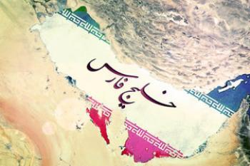 ارتش ایران به اقدام شنیع فرمانده فرانسوی اعتراض کرد
