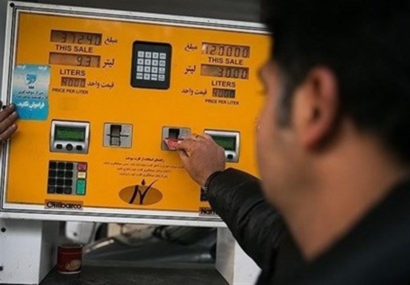 هشدار/ تا ۲۴ آذر کارت سوخت خودرو خود را بگیرید