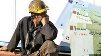 کارگران زیر تیغ قراردادهای یک ماهه