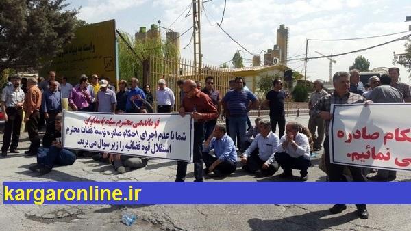 مشکل تصرف غیرقانونی اراضی کارگران پگاه تهران همچنان ادامه دارد/مقاومت در برابر اجرای احکام