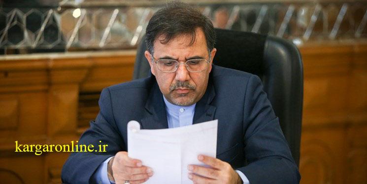 آغاز آموزش مدیریت با تدریس عباس آخوندی/تفاوت وزیر لیبرال 92 و 97!