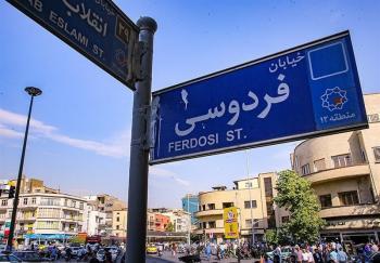 دلار ارزان شد / باز هم صف طولانی مقابل صرافیها