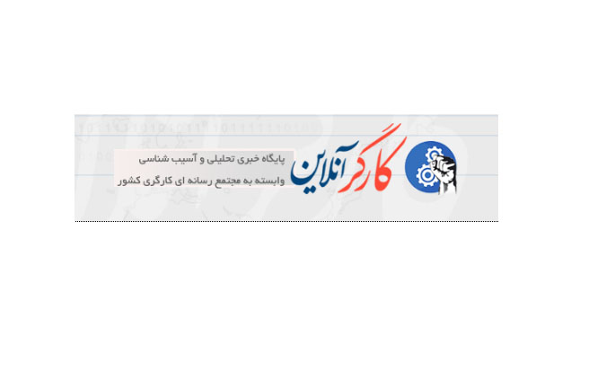 زن برج ساز پدرش را کشت+دستگیری سرهنگ قلابی