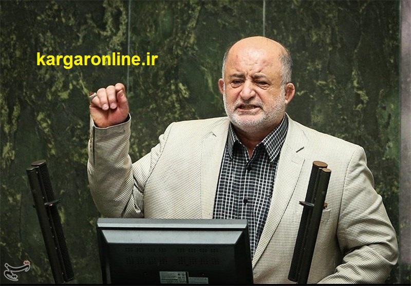 اخبار خوب نماینده پر حاشیه مجلس برای کارگران/ نمی گذاریم خون به شیشه شود!
