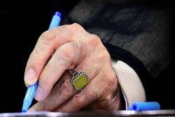 افشای دستورات بودجهای رهبرانقلاب به دولت روحانی