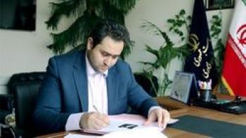 داماد روحانی از وزارت صنعت استعفا داد؟!