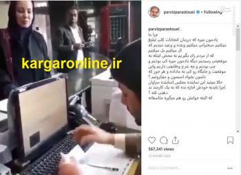 واکنش تند پرویز پرستویی به بی ادبی نماینده سراوان/احتمال اخراج از مجلس!