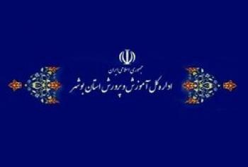 ماجرای تجاوز در مدرسه بوشهر چیست؟!