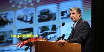 خریداران مسکن منتظر افزایش وام خرید نباشند/کارت اعتباری وزارت راه و شهرسازی در راه است!
