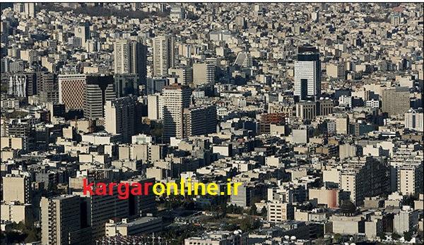 با یکصد میلیون تومان در تهران آپارتمان بخرید+ گزارش میدانی قیمت روز مسکن