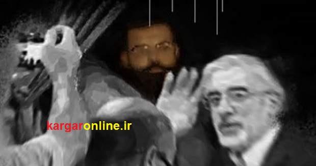 پرسشهای بی پاسخ رهبرانقلاب از موسوی +جزئیات