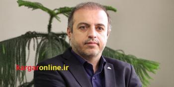 خبری خوش برای سهام عدالت عشایر و روستاییان/آغاز واریز از این هفته