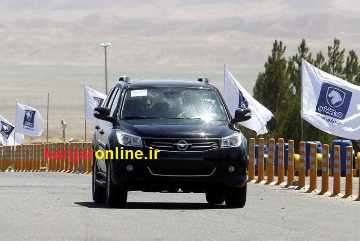 قیمت های باورنکردنی گروه خودرو سازی ایران خودرو اعلام شد+جزییات