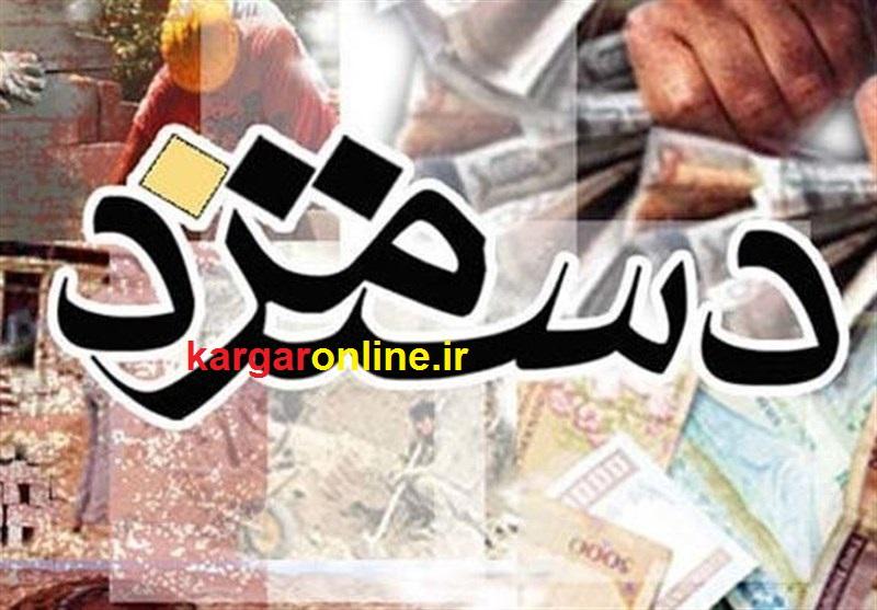جلسات بی مصوبه شورای عالی کار کارگران/ تعیین حق مسکن ۹۸ هم تصویب نشد!