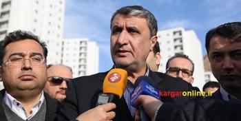فوری/ وزیر راه و شهرسازی سه معاونش را برکنار کرد
