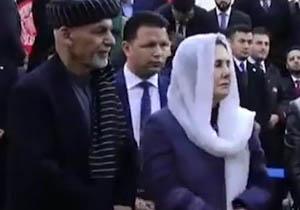 تذکر اشرف غنی به همسرش برای رعایت حجاب +عکس