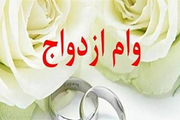 وام ۶۰ میلیونی ازدواج به چه کسانی تعلق میگیرد؟
