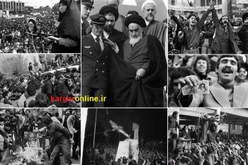 مهمترین دستاوردهای 40 ساله انقلاب اسلامی چیست؟