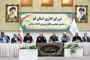 دستور رهبری برای اصلاح ساختار کشور در مدت 4 ماه آینده