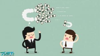 چه طور با افزایش هوش مالی ثروتمند شویم؟