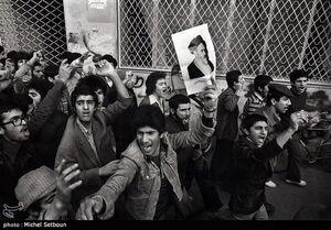مقایسه «ویژگیهای انقلاب اسلامی و تفاوت آن با دیگر انقلابها»