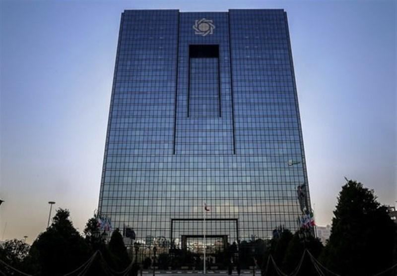 اطلاعیه مهم بانک مرکزی درباره ادغام بانکهای نظامی در بانک سپه