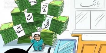 تحلیلی ویژه برای حقوق و دستمزد کارگران و کارکنان دولت/ اختلاف نظر ها کجاست؟