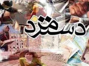 گم شدن دستمزد کارگران درشلوغی پایان سال مسئولان