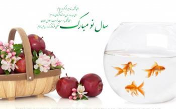 سال جدید بر کارگران ایران اسلامی مبارک باد