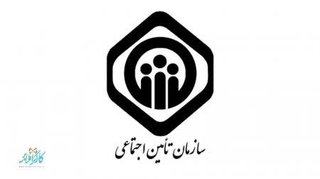 خبرمهم عضو کارگری هیات امنای تامین اجتماعی از بحران جدی در تامین اجتماعی