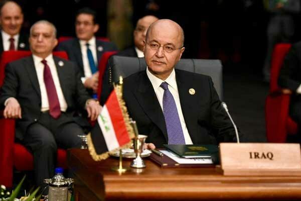 اجلاس مکه و پاسخ صریح بغداد به اقدامات ضد ایرانیِ ریاض