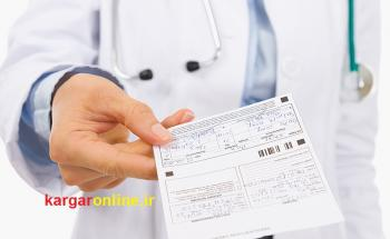 گزارشی نامید کننده از طرح تحول سلامت منتشر شد