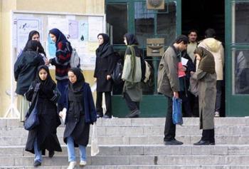 خبری ناخوشایند برای زنان تحصیلکرده اعلام شد