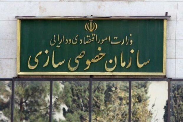 یک مقام اقتصادی دولت روحانی استعفاد داد+نفر جایگزین