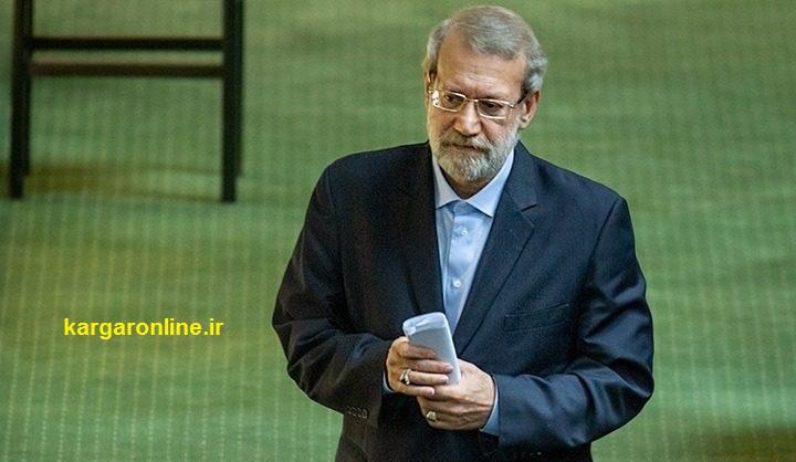 جدیدترین درخواست لاریجانی از رئیسی خبرساز شد