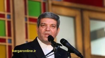 خبر خوش وزارت آموزش و پرورش برای افزایش حقوق معلمان