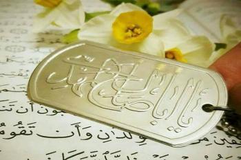 وعده خداوند در قرآن درباره ظهور امام زمان(عج)/زمین را بندگان صالح ما بارث میبرند
