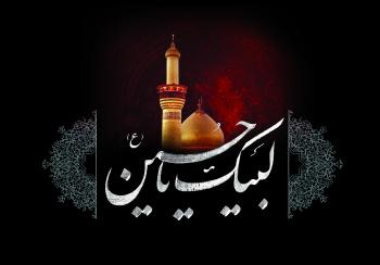 ده هدف اصلی امام حسین علیه السلام برای قیام