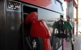 خبر فوری/افزایش قیمت 100 تومانی بنزین؟+جزییات