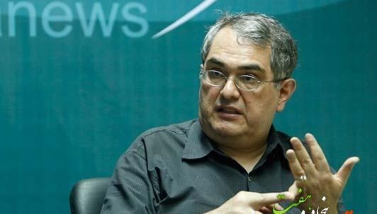 بزرگ ترین اشتباه اقتصادی انقلاب اسلامی چه بود؟