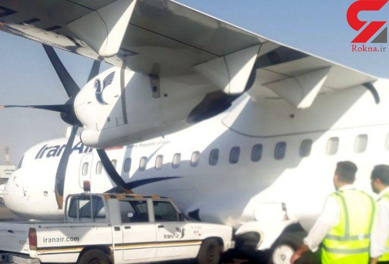عکس/تصادف هواپیما با یک وانت باری در فرودگاه یزد