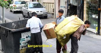 گزارشی جدید و نگران کننده از وضعیت کودکان کار منتشر شد