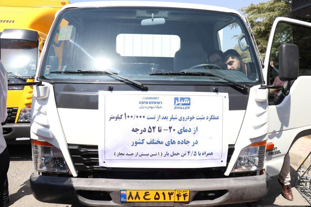 یک خودروی جدید کاملا ایرانی وارد جاده های ایران شد+عکس