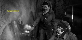 گزارشی نگران کننده از بیمه نشدن زنان در تامین اجتماعی