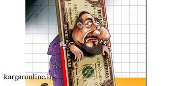 کشف ۴ هزارمیلیارد دزدی یک متهم اقتصادی از بیتالمال